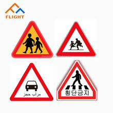 Factory Custom Wholesale Reflective Safety Road Signs Board