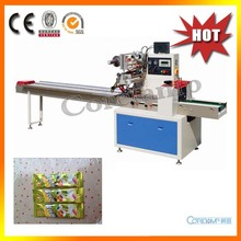 Automatic Flow Pack Machine for Ball & Flat Lollipop