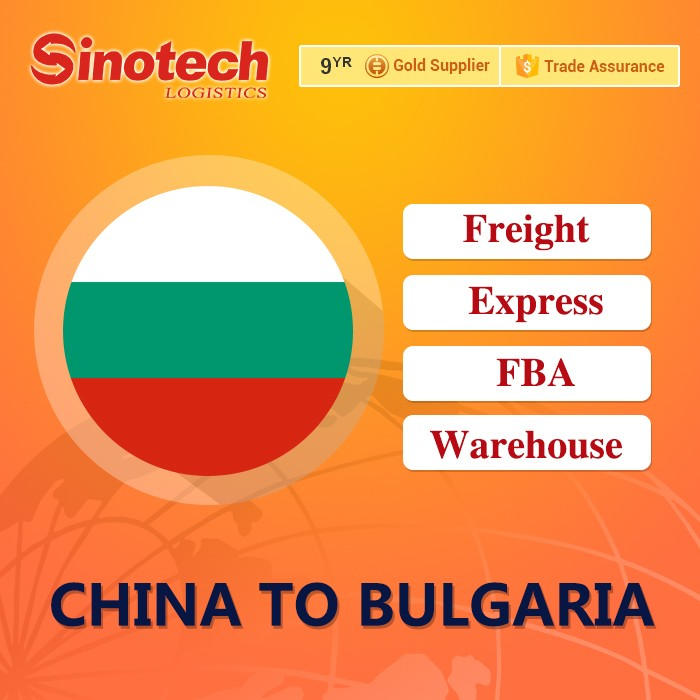 Air Freight forwarding air cargo shipping company from China to Sofia Bulgaria