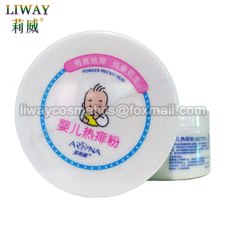 Professional Brands OBM ODM OEM Private Label bulk best perfumed baby talcum powder wholesale
