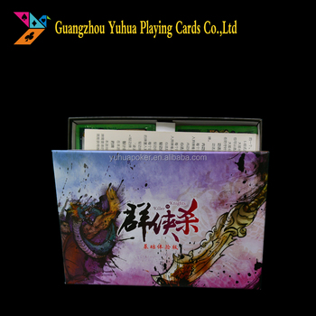 CMYK Supply fashionable paper board game YH91