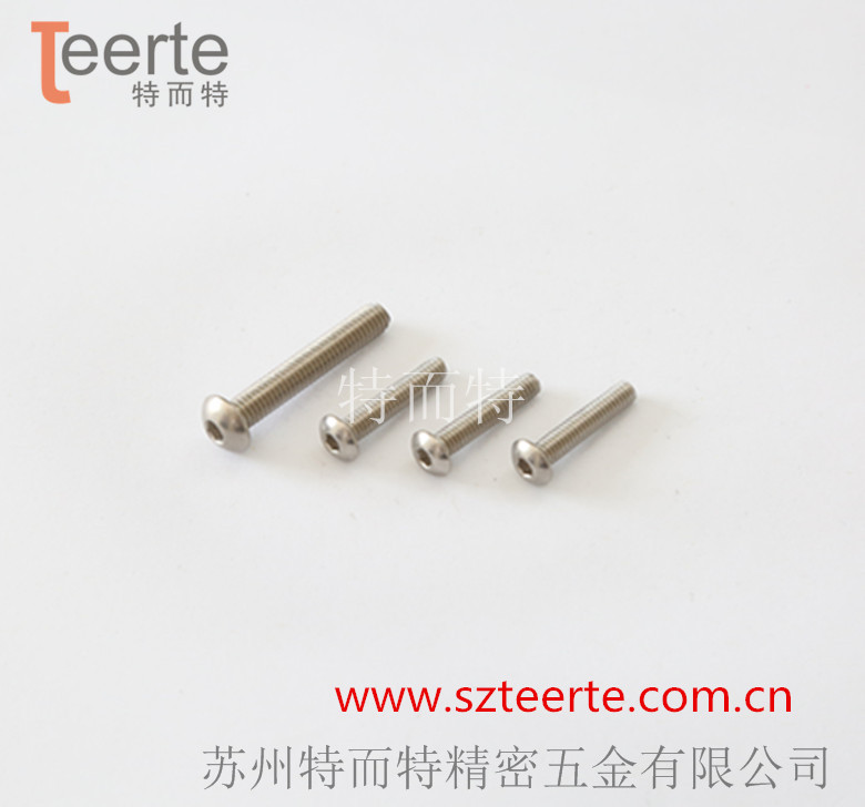 inner hexagon screw