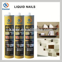 All purpose waterproofing materials for concrete roof liquid nails,super construction adhesive