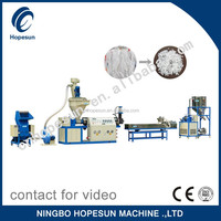 Professional PP,PE film and bag waste plastic granulating machine quality choice