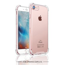 Atouchbo Anti Burst Case Wholesale Clear Phone Case For Iphone 6