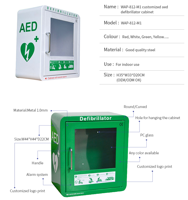 Trade Assurance WAP-health high quality customized aed defibrillator cabinet