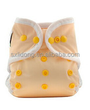 One Size Baby Cloth Diapers Nappies + Inserts