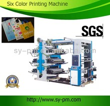 2013 YT-6600 popular design China hot sale palstic flexo Printing Machine Six-Colour for plastic bags printing