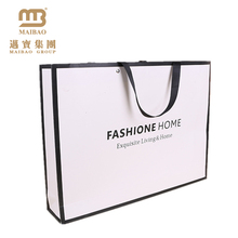 China Factory Shopping Packaging Customize Brand Company Names Of Paper Bags