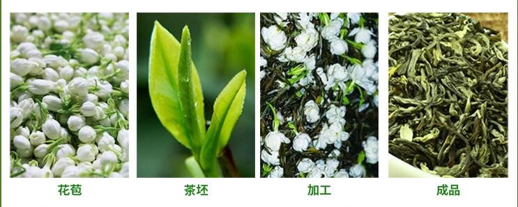 Jasmine Fragrance Tea Flower Tea Jasmine Tea