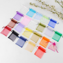 In Stock Mixed Colors Cheap Organza Christmas Gift Candy Bag