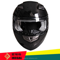 top class material made full face helmet for motorcycle