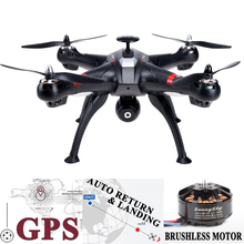 GPS Brushless Motor 4CH RC Professional Drone UAV 2.4G 4-Axis UFO Aircraft Quadcopter