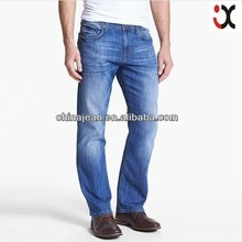 2017 fashion style men denim jeans manufacturers in china JXZ024
