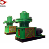 CE Proved Wood Pellet Press Machine