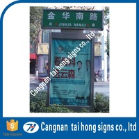 manufacture road reflective unipole advertising billboard
