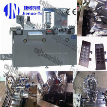 Automatic Blister Small Box Jam Packing Machine