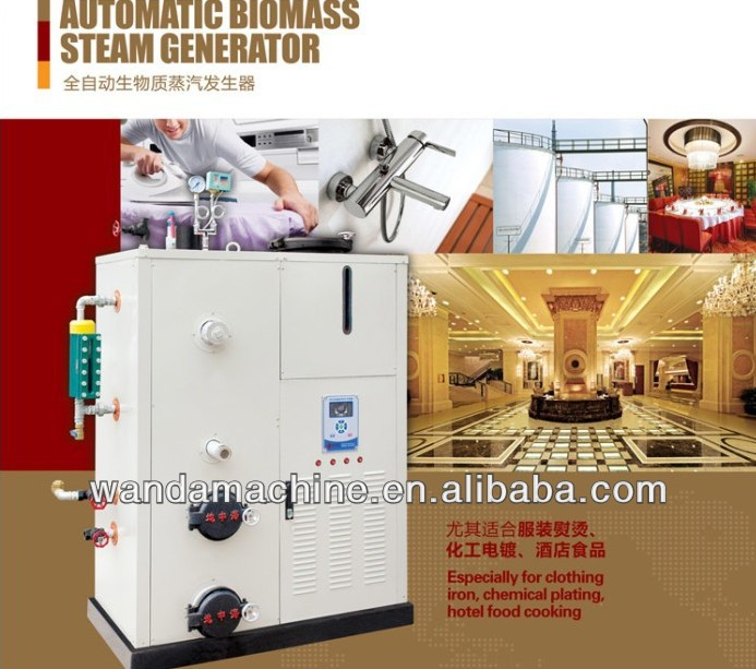 2013 hot selling full-automatic biomass steam generator price for sale