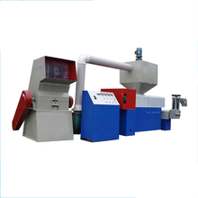latest plastic pp film recycling pelletizing machines