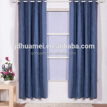 Type of office window curtain models, polyester curtain, plain curtains in different colors