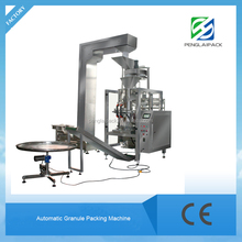 High capacity fully automatic vacuum rice food packaging machine price