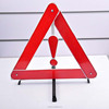 2016 road sign warning triangle high quality for emergency