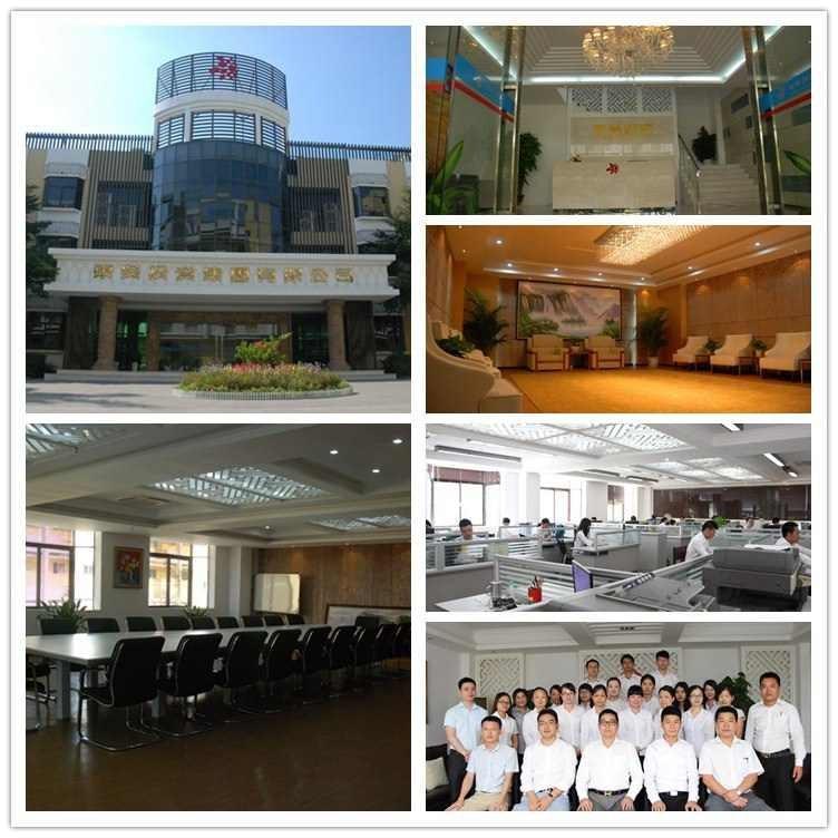 Finacial Printing Company 4