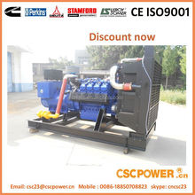 Best price high quality 150kw natural gas powered generator