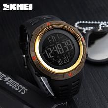 Multi-functional Sports Watches branded Watch Chinese Popular Brand Skmei Fashion Digital Watch Newest Item 1251
