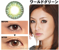 GEO Wholesale Korean plano cheap 3 tone eye lens / cosmetic tri color contact lenses