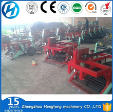 Groundnut Harvester Ground Nut Harvesting Machine