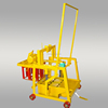 QMR2-45 portable walking egg laying block machine