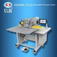 China xinxin XX-2516 movable presser foot special design model computerized pattern sewing machine
