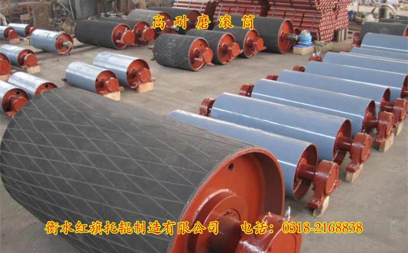 Electric Roller, Motorized Drum Pulley lagging for Belt Conveyor