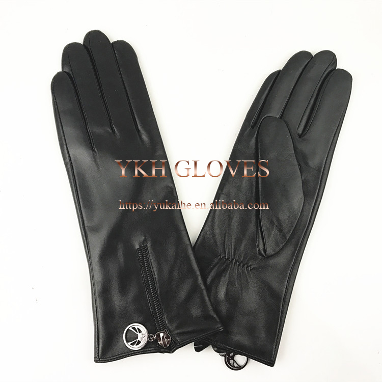 Ladies Black Leather Gloves With Zipper