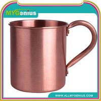 Hammered copper cup ,H0Tnun absolute mule copper mug