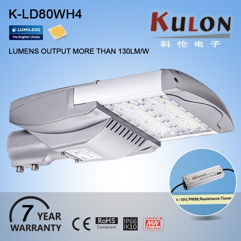 Outdoor ip66 solar <strong>energy</strong> 80 watt led street light