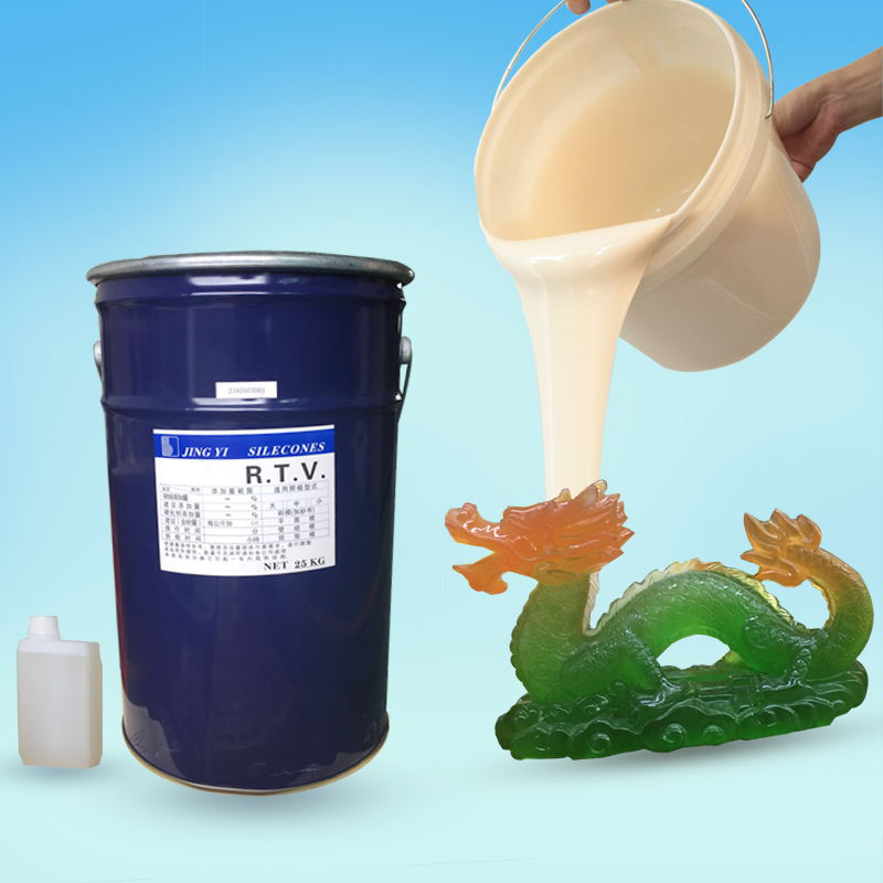lowes liquid silicone rubber/liquid silicone price