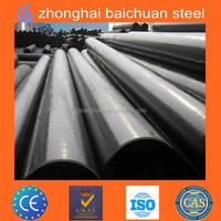 low carbon steel pipe,astm a35 carbon steel pipe,erw carbon steel pipe api 5l gr.b