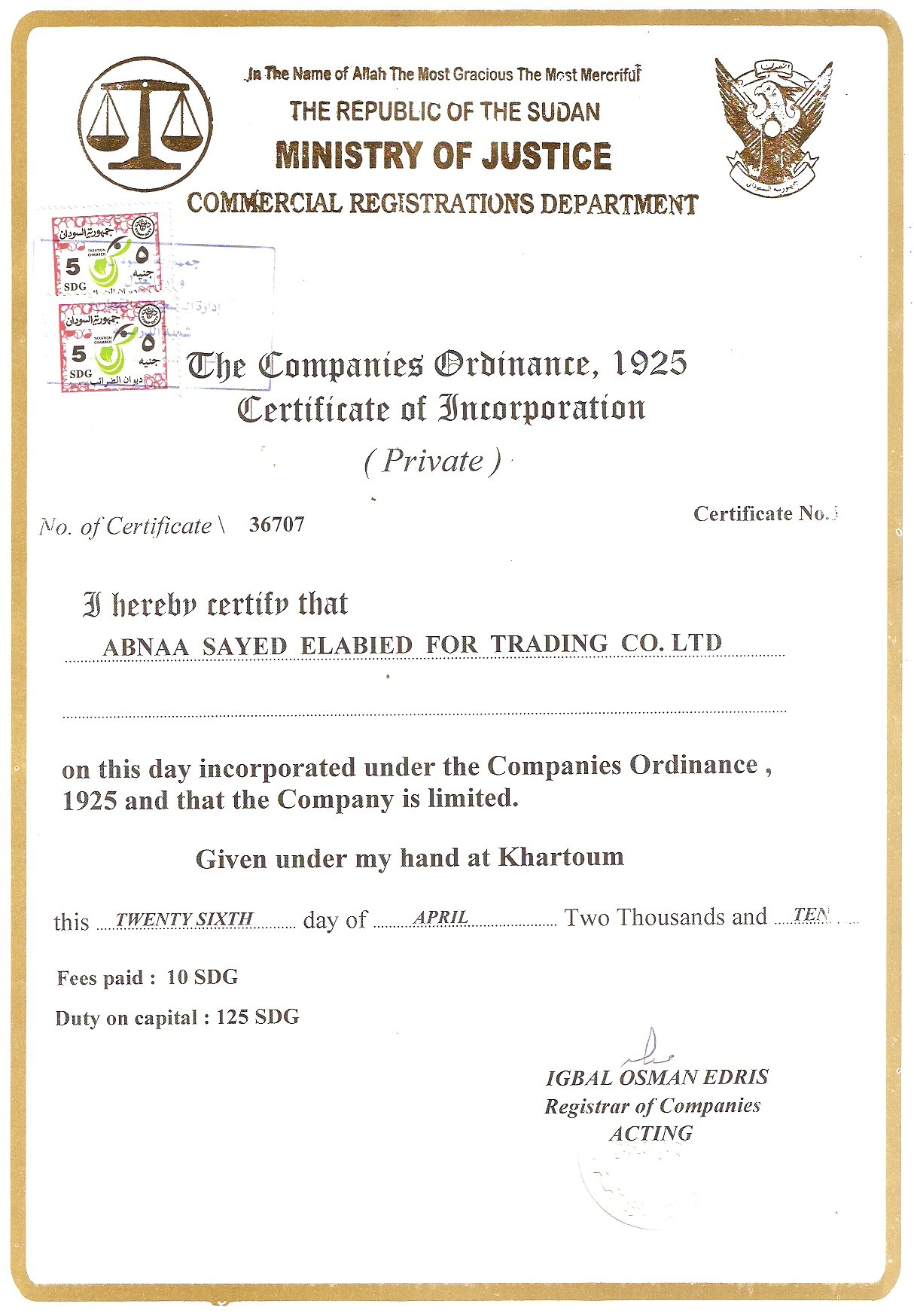 Certifiate of Incoroporation