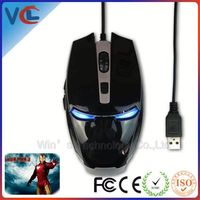 New Carton Design Wired Gaming eye light high dpi laser gaming mouse