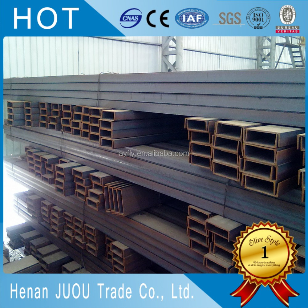 c beam aluminum lipped channel c purlin lip channel steel