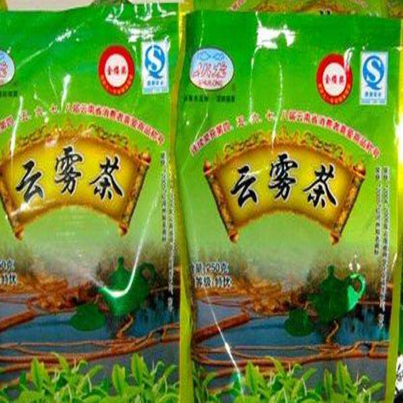 best selling china green tea export made in China
