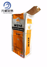 25KGS kraft paper valve bag for cement