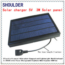 solar charger 5v 3w solar panel for mobile phone, mobile power supply