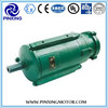 YSF/YT Series energy saving Three phase blower Motor