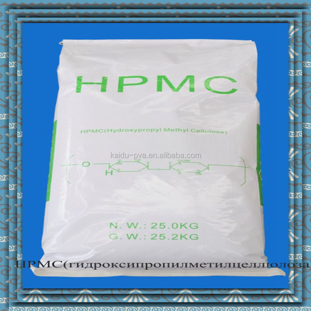Hydroxypropyl Methylcellulose HPMC Water Treatment Chemicals