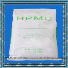 Hydroxypropyl Methylcellulose HPMC/water treatment chemicals/high quality