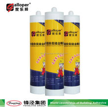 TOP SALE different types solvent based acrylic adhesive from China