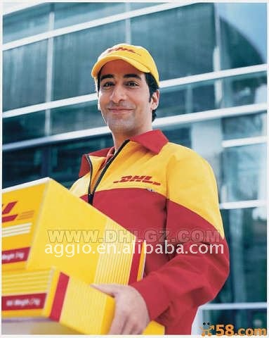 Lowest DHL express rates from China to US inland